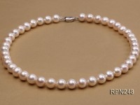 10-10.5mm AAA Classic White Round Freshwater Pearl Necklace