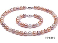 10-11mm white pink and lavender round freshwater pearl necklace and bracelet set