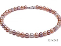 10-11mm AA Multi-color Round Freshwater Pearl Necklace