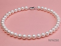 Classic 10-11mm White Round Freshwater Pearl Necklace
