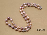 11-12mm Natural Multicolor Round Freshwater Pearl Necklace