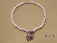 10.5-12mm Round White Freshwater Pearl Necklace