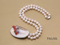 11-12mm Round White Freshwater Pearl Necklace