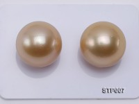 South Sea Pearl—AAA-grade 16-17mm Round Golden South Sea Pearl