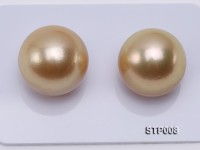 South Sea Pearl—AA-grade 15-16mm Round Golden South Sea Pearl
