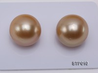 South Sea Pearl—AA-grade 14.5-15.5mm Round Golden South Sea Pearl