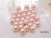 Wholesale 12-12.5mm Round Pink Seashell Pearl Bead