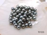 Tahitian Pearl–AA-grade 10-11mm Natural Black Round Pearl