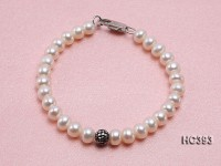 6.5-7mm Flat White Cultured Freshwater Pearl Bracelet