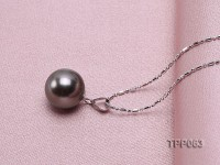 11.5mm Round Black Tahitian Pearl Pendant with 14k White Gold Bail