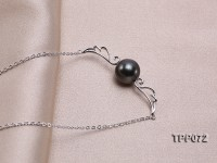 11mm Round Black Tahitian Pearl Pendant with Silver Chain