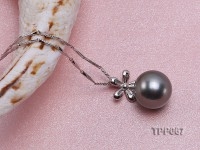 11mm Round Black Tahitian Pearl Pendant with 14k White Gold Bail