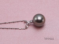 11mm Black Tahitian Pearl Pendant with 14k White Gold Bail Dotted with a Diamond
