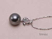 11mm Black Tahitian Pearl Pendant with 14k White Gold Bail Dotted with Diamonds