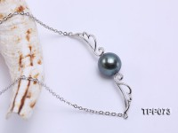 10mm Round Black Tahitian Pearl Pendant with Silver Chain