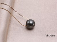 13.5mm Round Black Tahitian Pearl Pendant with 18k Gold Chain