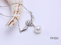 11×11.5mm Classic White Round Freshwater Pearl Pendant with a Delicate Silver Chain