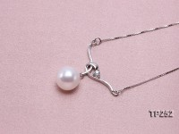 11×12.5mm Classic White Round Freshwater Pearl Pendant with a Delicate Silver Chain
