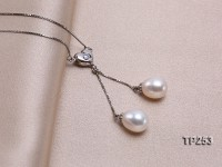 8.5×9.5mm Classic White Drop-shaped Freshwater Pearl Pendant with a Silver Chain