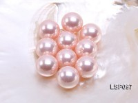 Wholesale 20mm Pink Round Seashell Pearl Bead