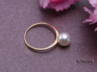 18k Yellow Gold Ring Set with an 8mm Round White Akoya Pearl