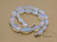 10×20-13x30mm Moonstone Beads Necklace