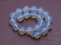 20mm Moonstone Beads Necklace