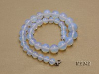 10-15.5mm Moonstone Beads Necklace