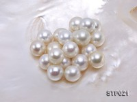 South Sea Pearl—14-15.5mm Classic White Round South Sea Pearl