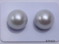 South Sea Pearl—AAA-grade 16-17mm Classic White Round South Sea Pearl