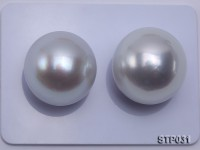 South Sea Pearl—AAAA-grade 18-19mm Classic White Round South Sea Pearl