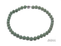 10.5mm Round Green Aventurine Jade Necklace