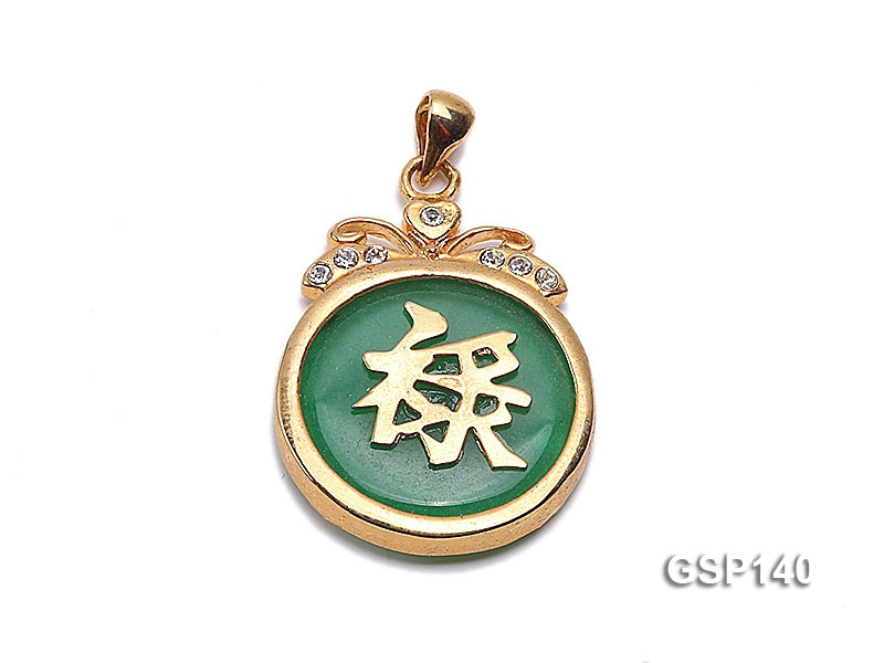 22mm Green Jade Cabochon Pendant with Zircon
