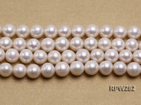 Wholesale 11-12mm Classic White Round Freshwater Pearl String