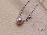 9.5mm Lavender Round Freshwater Pearl Pendant with a Sterling Silver Chain