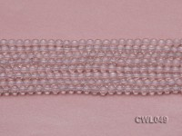 Wholesale 5mm Round Rock Crystal Beads Loose String