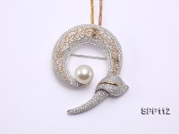 Luxury 12.5mm White South Sea Pearl Pendant
