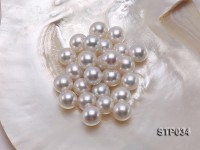 14-14.5mm White Round South Sea Pearl