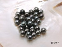 12-12.5mm Black Round Loose Tahitian Pearls