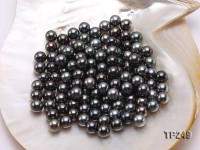 10-11mm Black Round Loose Tahitian Pearls
