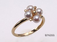 14k Yellow Gold Ring Set with 5mm Round White Akoya Pearls
