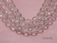 Wholesale 23x20mm Rice-shaped Faceted Synthetic Quartz Beads Loose String