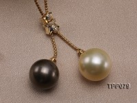 Golden South Sea Pearl and Black Tahitian Pearl Pendant with 18K Gold Bail & Chain