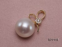 13.5x15mm White South Sea Pearl Pendant with 18k Gold Bail Dotted with Diamonds