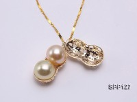 Peanut-shaped White South Sea Pearl Pendant with 18k Gold Chain