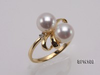 7.5mm White Round Akoya Pearl Ring in 18K Gold