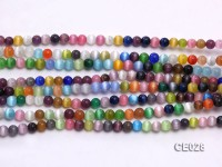 Wholesale 4mm Round Colorful Cat's Eye Beads Loose String