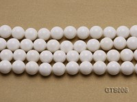 Wholesale 12mm Round White Tridacna Beads Loose String