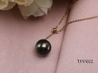 10.5mm Black Tahitian Pearl Pendant with 18k Gold Chain