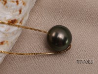 12mm Black Tahitian Pearl Pendant with 18k Gold Chain